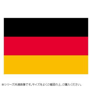 N国旗 ドイツ No.1 W1050×H700mm 23259