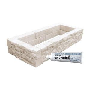 【即日発送】 NXstyle RM-73:PocketCompany 店 レイズドベッドセット-木材・建築資材・設備
