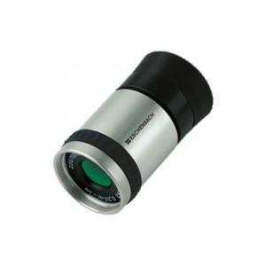 エッシェンバッハ ケプラーシステム単眼鏡 遠4.2倍/近5.0倍 1673-3