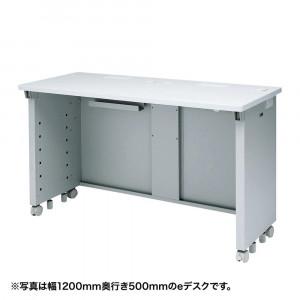 サンワサプライ eデスク Sタイプ ED-SK10050N