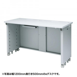 サンワサプライ eデスク Sタイプ ED-SK10550N