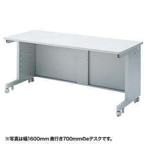 サンワサプライ eデスク Sタイプ ED-SK16065N