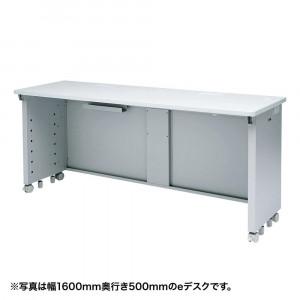サンワサプライ eデスク Sタイプ ED-SK16550N