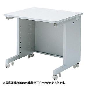 サンワサプライ eデスク Sタイプ ED-SK8065N