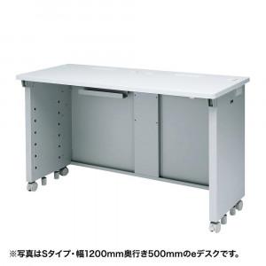 サンワサプライ eデスク Wタイプ ED-WK10550N