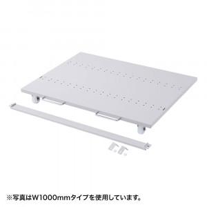 サンワサプライ eラック CPUスタンド W1200 ER-120CPU