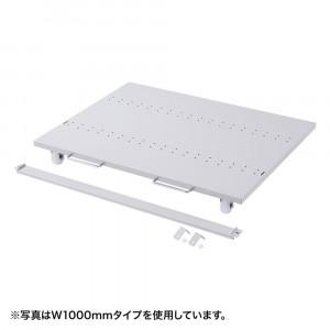 サンワサプライ eラック CPUスタンド W1800 ER-180CPU