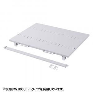 サンワサプライ eラック CPUスタンド W600 ER-60CPU