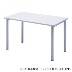 サンワサプライ MEデスク ME-8080N