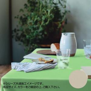 富双合成 テーブルクロス シルキークロス 約120cm幅×20m巻 SLK207