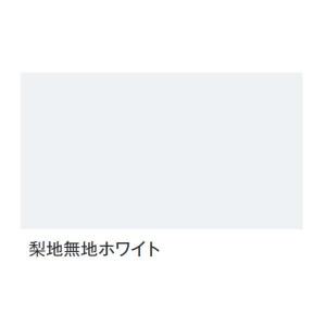 富双合成 テーブルクロス 梨地無地ホワイト 約0.15mm厚×180cm幅×30m巻