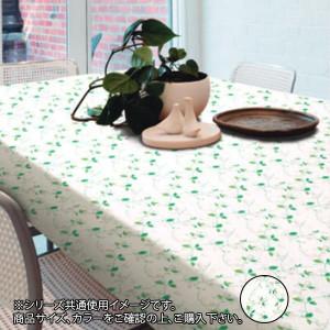 富双合成 テーブルクロス 約130cm幅×15m巻 ER6 グリーン