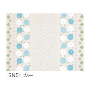 富双合成 テーブルクロス スナッキークロス 約120cm幅×20m巻 SN51 ブルー