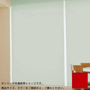 タチカワ ファーステージ ロールスクリーン オフホワイト 幅110×高さ200cm プルコード式 TR-161 レッド