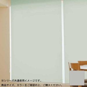 タチカワ ファーステージ ロールスクリーン オフホワイト 幅130×高さ200cm プルコード式 TR-153 スモーク