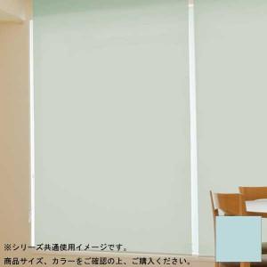 タチカワ ファーステージ ロールスクリーン オフホワイト 幅140×高さ200cm プルコード式 TR-124 アクアブルー