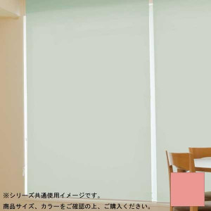 タチカワ ファーステージ ロールスクリーン オフホワイト 幅140×高さ200cm プルコード式 TR-171 薄紅色