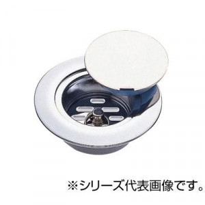SANEI 掃除口 H521-2-100