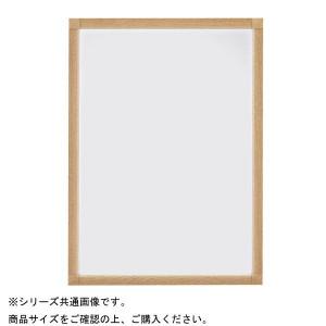 PosterGrip R ポスターグリップ PGライトLEDスリム32Sモデル A2 壁付け仕様 木目調けやき色