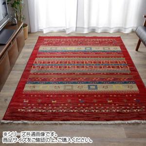 トルコ製 ウィルトン織カーペット 『ペンヌ』 レッド 約133×190cm 2349929