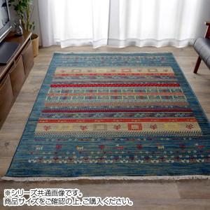 トルコ製 ウィルトン織カーペット 『ペンヌ』 ネイビー 約160×225cm 2349839