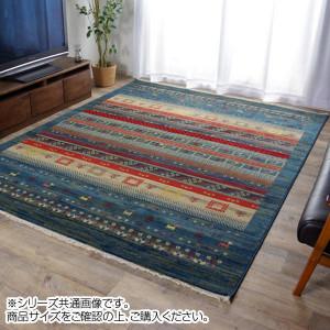 トルコ製 ウィルトン織カーペット 『ペンヌ』 ネイビー 約200×250cm 2349859