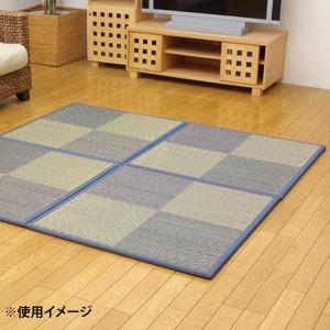 置き畳 ユニット畳 『ニール』 ブルー 82×82×1.7cm 9枚1セット 軽量タイプ 8629540