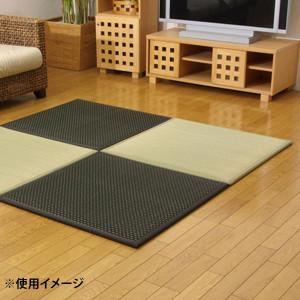 置き畳 ユニット畳 『フレア』 82×82×2.3cm 9枚 ナチュラル5枚・ブラック4枚 1セット 8608380