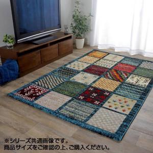 トルコ製 ウィルトン織カーペット ラグ 『カルファー』 ブルー 約133×190cm 2349629