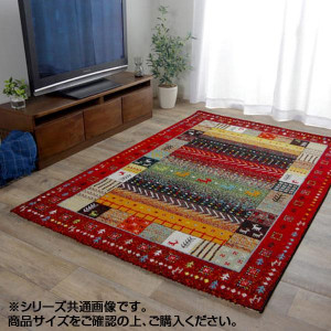 トルコ製 ウィルトン織カーペット ラグ 『イビサ』 レッド 約133×190cm 2348329