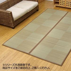 純国産 い草花ござカーペット 『STノア』 ブラウン 江戸間10畳 約435×352cm 4114409