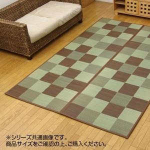 純国産 い草花ござカーペット 『STブロック』 ブラウン 江戸間6畳 約261×352cm 4114606