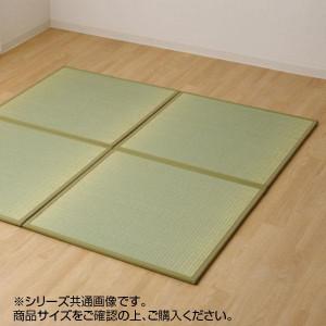 日本人気超絶の 純国産い草使用 ユニット置き畳 『あぐら』 ナチュラル 約82×82cm 12枚組 8318050, モーターマガジン Web Shop 16b04cc3