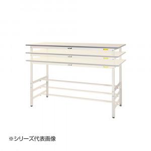 山金工業 YamaTec SUPAH-1545-WW ワークテーブル150シリーズ 高さ調整タイプ H900~1200mm 1500×450mm