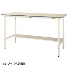山金工業 YamaTec SUPAH-1275T-WW ワークテーブル150シリーズ 高さ調整タイプ H900~1200mm 1200×750mm 半面棚板付