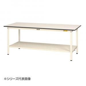 山金工業 YamaTec SUP-1260TT-WW ワークテーブル150シリーズ 固定式 H740mm 1200×600mm 全面棚板付