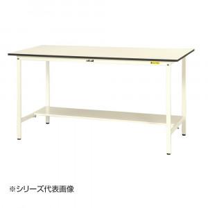 山金工業 YamaTec SUPH-1245T-WW ワークテーブル150シリーズ 固定式 H950mm 1200×450mm 半面棚板付