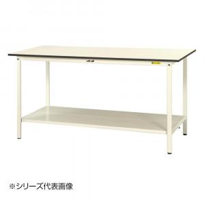 山金工業 YamaTec SUPH-975TT-WW ワークテーブル150シリーズ 固定式 H950mm 900×750mm 全面棚板付