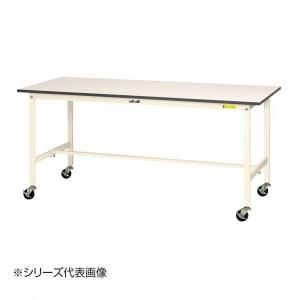 山金工業 YamaTec SUPC-1560-WW ワークテーブル150シリーズ 移動式 H826mm 1500×600mm