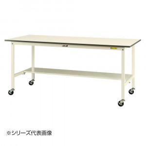 山金工業 YamaTec SUPC-1860T-WW ワークテーブル150シリーズ 移動式 H826mm 1800×600mm 半面棚板付