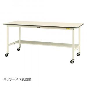 山金工業 YamaTec SUPC-660T-WW ワークテーブル150シリーズ 移動式 H826mm 600×600mm 半面棚板付