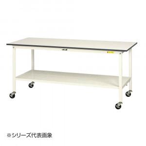山金工業 YamaTec SUPC-1260TT-WW ワークテーブル150シリーズ 移動式 H826mm 1200×600mm 全面棚板付