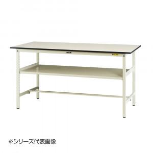 山金工業 YamaTec SUPH-1260F-WW ワークテーブル150シリーズ 固定式 中間棚付 H950mm 1200×600mm