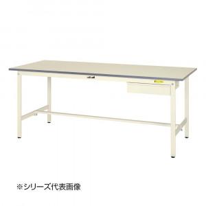 山金工業 YamaTec SUP-1575U-WW ワークテーブル150シリーズ 固定式 キャビネット付 H740mm 1500×750mm