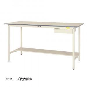 山金工業 YamaTec SUPH-1860UT-WW ワークテーブル150シリーズ 固定式 キャビネット付 H950mm 1800×600mm 半面棚板付
