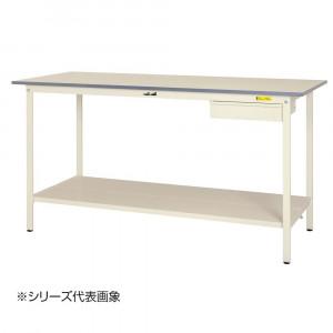 山金工業 YamaTec SUPH-960UTT-WW ワークテーブル150シリーズ 固定式 キャビネット付 H950mm 900×600mm 全面棚板付