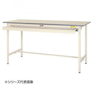 山金工業 YamaTec SUPH-1260W-WW ワークテーブル150シリーズ 固定式 ワイド引き出し付 H950mm 1200×600mm