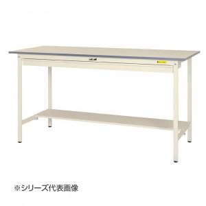 山金工業 YamaTec SUPH-1875WT-WW ワークテーブル150シリーズ 固定式 ワイド引き出し付 H950mm 1800×750mm 半面棚板付