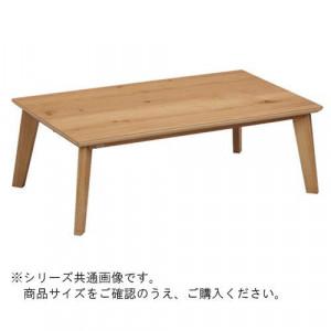こたつテーブル パリス 105 QW003