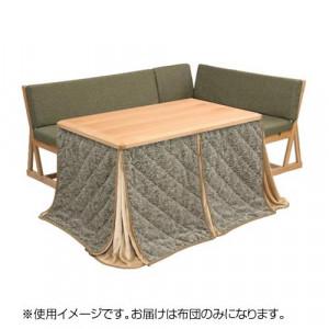 こたつテーブル用 布団 SCL-120FUP Q121